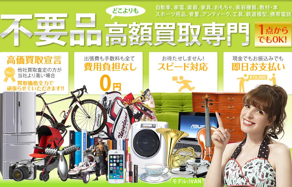 【全国対応の買取業者3選】電動工具を売るならココ!